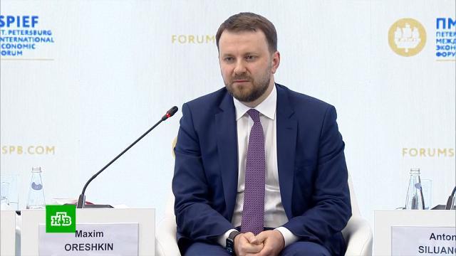 Орешкин: мир проходит пик неравенства.коронавирус, экономика и бизнес.НТВ.Ru: новости, видео, программы телеканала НТВ