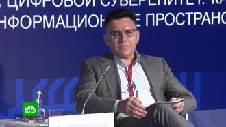 «Газпром-медиа» запустит платформу «современнее TikTok»