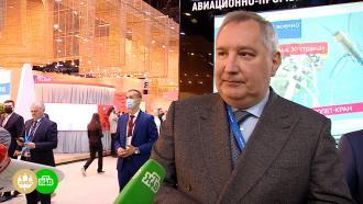 Дмитрий Рогозин— одуховной близости сМаском икосмическом «присмотре» за Арктикой