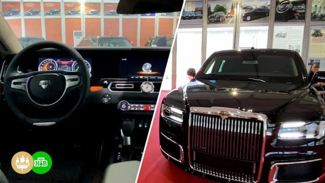 Чем Aurus отличается от Rolls-Royce.НТВ, ПМЭФ, автомобили, автомобильная промышленность, эксклюзив.НТВ.Ru: новости, видео, программы телеканала НТВ