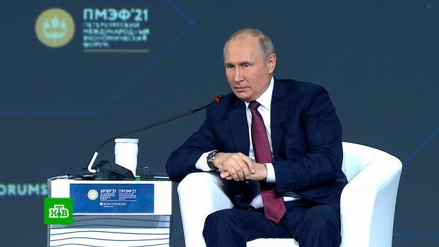 Нормальная жизнь возвращается: Путин допустил глобальный рост экономики в этом году.ПМЭФ, Путин, газопровод, ипотека, климат, экономика и бизнес, коронавирус, эпидемия.НТВ.Ru: новости, видео, программы телеканала НТВ
