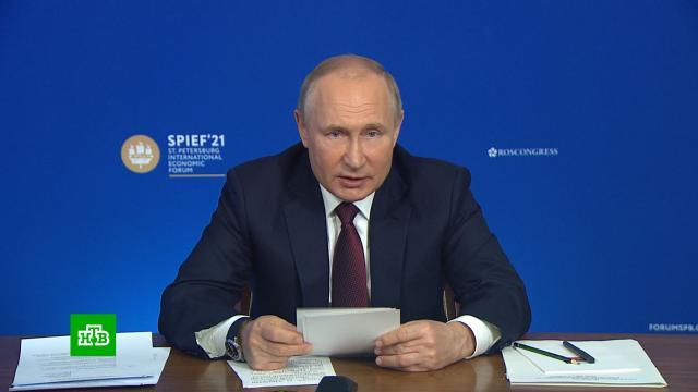 Путин: Россия расширит инвестиции всферы, определяющие качество жизни.Путин, инвестиции, компании, экономика и бизнес.НТВ.Ru: новости, видео, программы телеканала НТВ