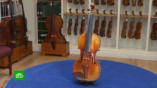В Лондоне на торги выставили скрипку автора гимна «Боже, царя храни»