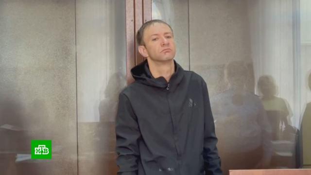 ВМоскве пойман мужчина, обвиняемый вубийстве гея исбежавший из суда.побег, приговоры, убийства и покушения.НТВ.Ru: новости, видео, программы телеканала НТВ