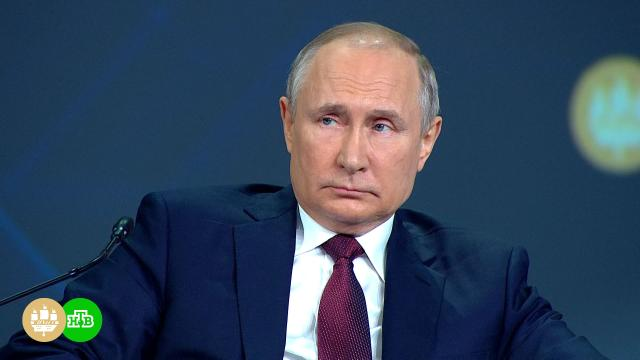 Путин обвинил США встремлении сдержать развитие России.ПМЭФ, Путин, США.НТВ.Ru: новости, видео, программы телеканала НТВ