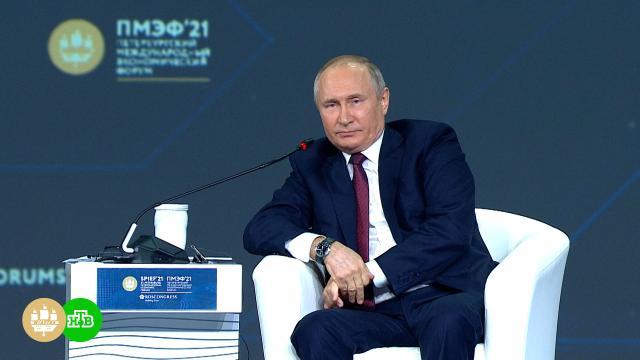 Путин призвал металлургов не обижаться на слова о«нахлобученном» бюджете.Путин, налоги и пошлины, экономика и бизнес.НТВ.Ru: новости, видео, программы телеканала НТВ