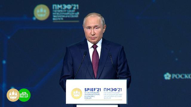 Путин назвал чушью разговоры отом, что РФ не касаются проблемы изменения климата.ПМЭФ, Путин, климат, экология.НТВ.Ru: новости, видео, программы телеканала НТВ
