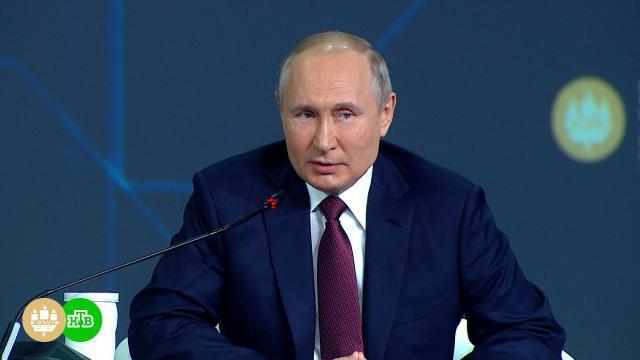 Путин призвал освободить малый бизнес от налоговой отчетности.Путин, налоги и пошлины, экономика и бизнес.НТВ.Ru: новости, видео, программы телеканала НТВ