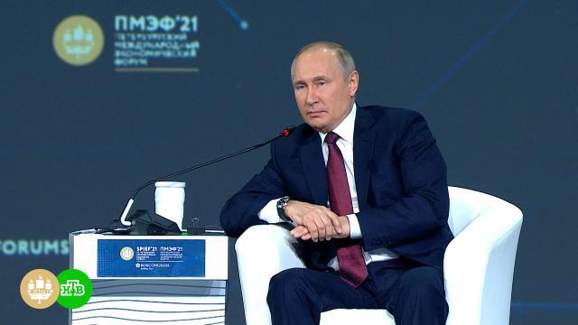 Путин назвал заявления ополитике в«Северном потоке— 2» дурной пропагандой.Путин, Северный поток, газ, экономика и бизнес.НТВ.Ru: новости, видео, программы телеканала НТВ