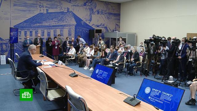 На ПМЭФ в Петербурге подписано соглашений на 3, 86 триллиона рублей.ПМЭФ, Путин, компании, экономика и бизнес.НТВ.Ru: новости, видео, программы телеканала НТВ