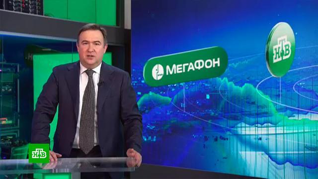 Гендиректор НТВ рассказал опреимуществах 5G