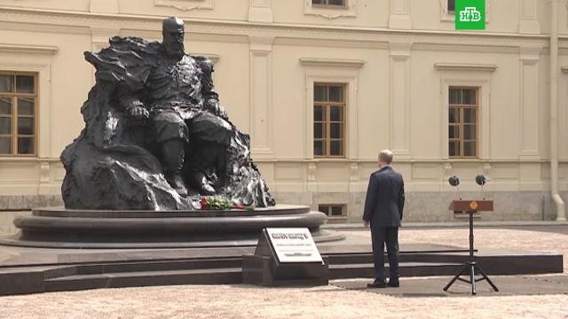 Путин принял участие в открытии памятника Александру III.Путин, история, памятники.НТВ.Ru: новости, видео, программы телеканала НТВ