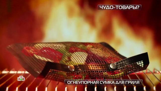 Сумка для гриля и«умная» ушная палочка.НТВ.Ru: новости, видео, программы телеканала НТВ