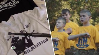 АУЕшники нового времени: как украинские нацисты вербуют молодежь вРоссии.НТВ.Ru: новости, видео, программы телеканала НТВ