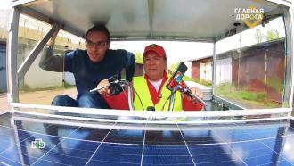 Россиянин собрал автомобиль на солнечных батареях из найденных на мусорке деталей.НТВ.Ru: новости, видео, программы телеканала НТВ
