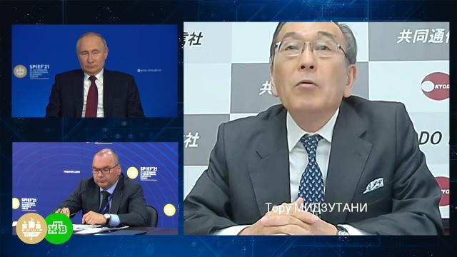 Путин: СССР иРФ никогда не соглашались на передачу Японии 4курильских островов.Курилы, Путин, СМИ, Япония, интервью, экономика и бизнес.НТВ.Ru: новости, видео, программы телеканала НТВ