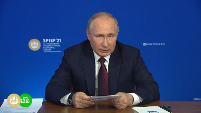 Путин: Россия выделила на борьбу спандемией около 4, 5% ВВП.Путин, коронавирус, экономика и бизнес, эпидемия, Байден, ПМЭФ, СМИ, США, история.НТВ.Ru: новости, видео, программы телеканала НТВ