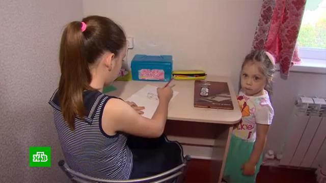 Сестрам Азалии иДинаре нужны деньги на дорогое лекарство.SOS, благотворительность, болезни, дети и подростки, здоровье.НТВ.Ru: новости, видео, программы телеканала НТВ