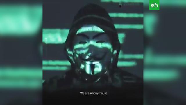 Хакеры «объявили войну» Илону Маску.Илон Маск, криптовалюты, хакеры.НТВ.Ru: новости, видео, программы телеканала НТВ