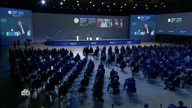 Участники ПМЭФ-2021 сформулировали правила послековидной эпохи.Путин, Санкт-Петербург, инвестиции, экономика и бизнес.НТВ.Ru: новости, видео, программы телеканала НТВ
