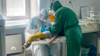 Уперенесших <nobr>COVID-19</nobr> детей начали выявлять тяжелые осложнения