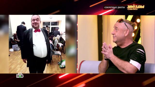 Юморист Морозов сбросил 66кг иизбавился от многих болезней.артисты, знаменитости, лишний вес/диеты/похудение, музыка и музыканты, эксклюзив.НТВ.Ru: новости, видео, программы телеканала НТВ