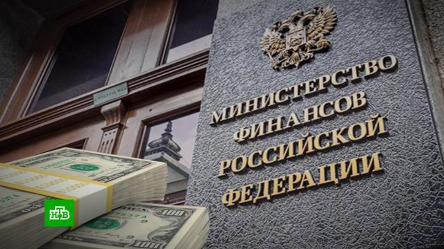 Минфин пообещал не запрещать расчеты вдолларах.Минфин РФ, валюта, доллар, экономика и бизнес.НТВ.Ru: новости, видео, программы телеканала НТВ