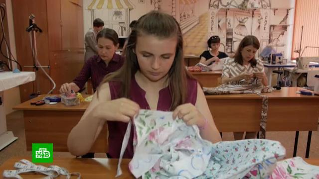 Тысячи россиян проходят переобучение по программе «Содействие занятости»