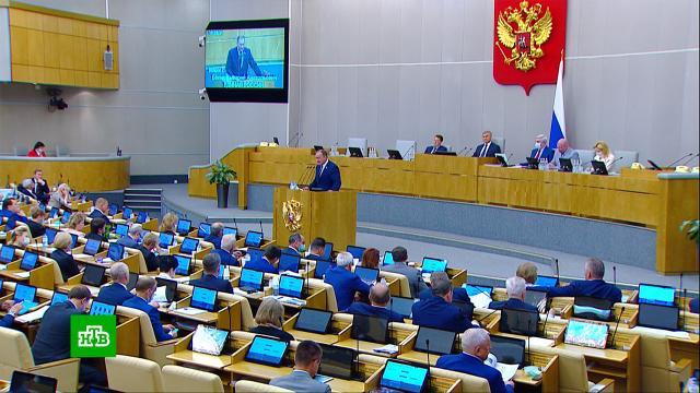 Госдума РФ назвала провокацией законопроект окоренных народах Украины.Госдума, Украина, законодательство.НТВ.Ru: новости, видео, программы телеканала НТВ