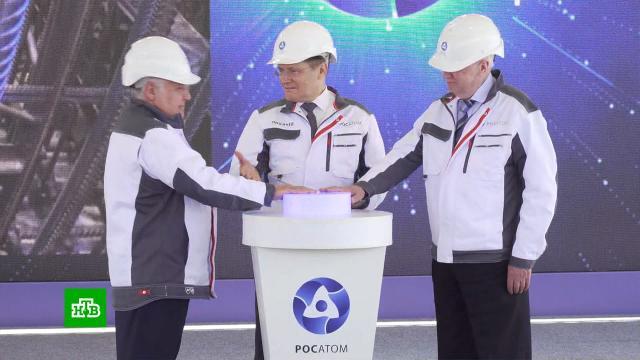 Бесконечная энергия: «Росатом» строит первый в мире реактор с замкнутым циклом