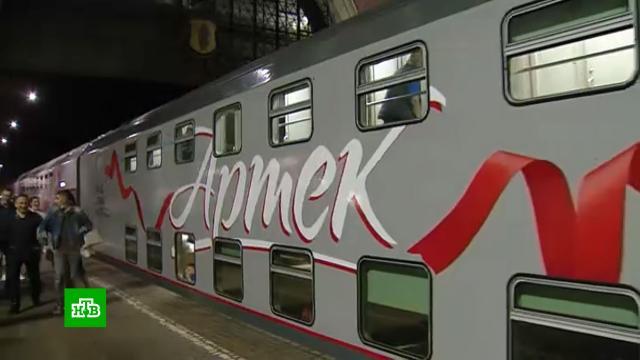 В поезде Москва — Симферополь появились фирменные вагоны «Артек».Крым, дети и подростки, железные дороги, отдых и досуг, поезда.НТВ.Ru: новости, видео, программы телеканала НТВ