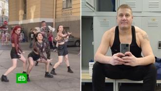 Сантехник Неделькин, толкнувший фанатку <nobr>K-pop</nobr>, пожаловался на угрозы всоцсетях