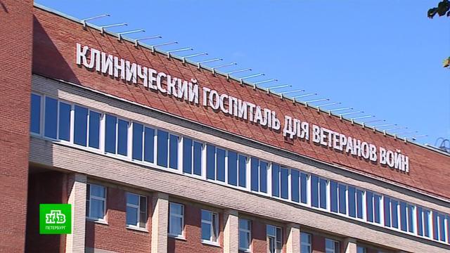ВПетербурге вновь увеличивают количество коек для больных коронавирусом.Санкт-Петербург, больницы, коронавирус, эпидемия.НТВ.Ru: новости, видео, программы телеканала НТВ