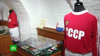 Нарышкин впреддверии <nobr>Евро-2020</nobr> открыл выставку офутболе