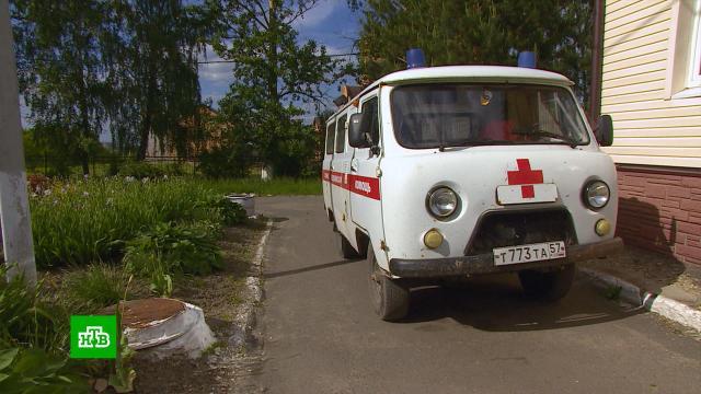 СК заинтересовался делом лишенных сельских выплат медиков после сюжета НТВ