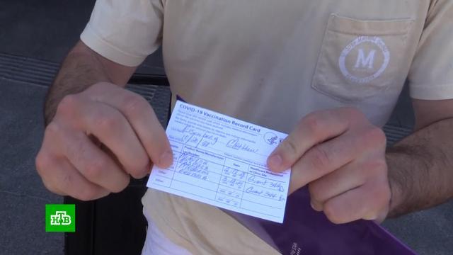 Европарламент утвердил введение с1июля «ковид-паспортов».Европейский союз, коронавирус, прививки, эпидемия.НТВ.Ru: новости, видео, программы телеканала НТВ
