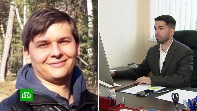 Москвич передал брокеру 16 биткоинов на раскрутку, а тот заявил, что все потерял.криптовалюты, расследование, суды.НТВ.Ru: новости, видео, программы телеканала НТВ