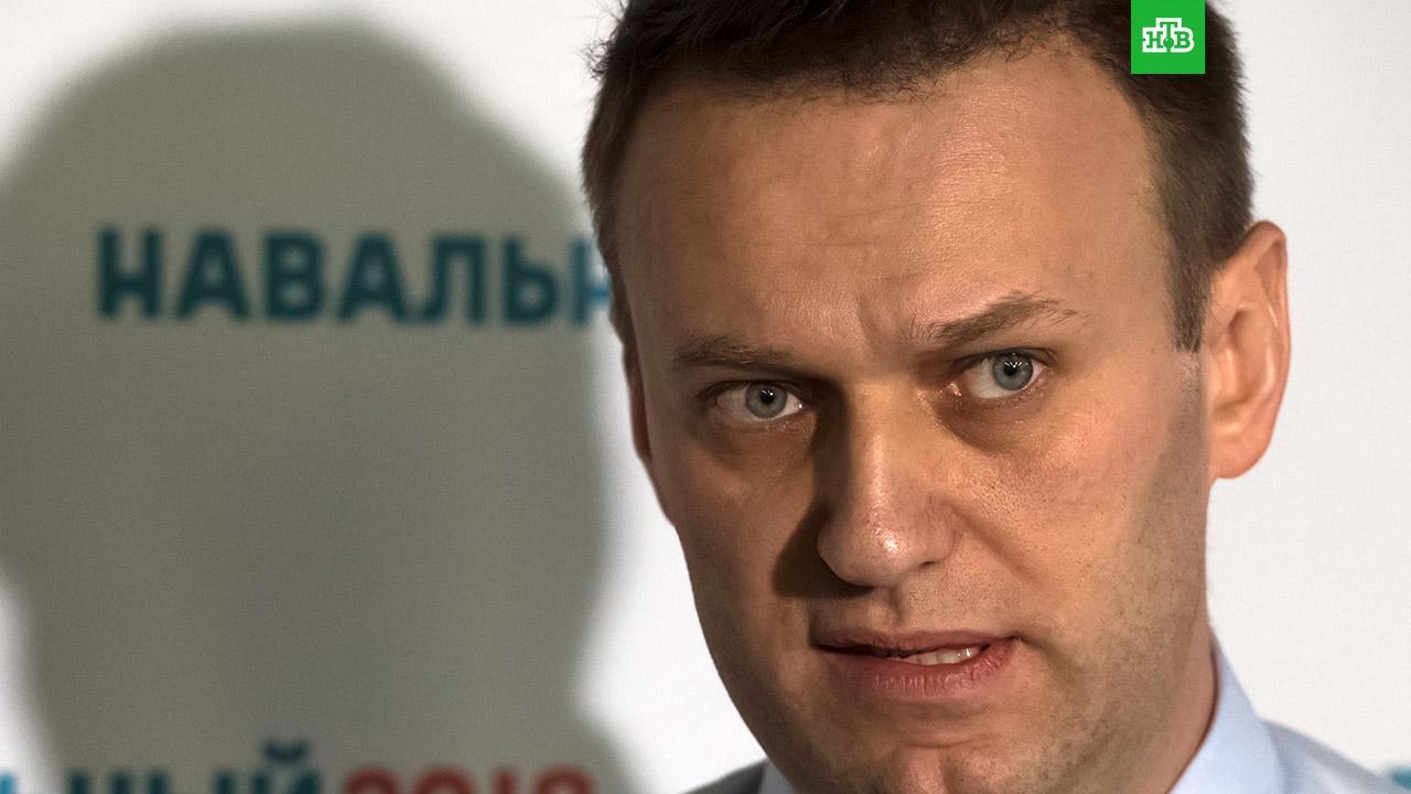 Фонды Навального признаны экстремистскими