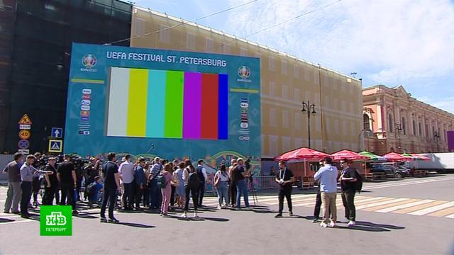 На Конюшенной площади завершается возведение фан-зоны к Евро-2020.Санкт-Петербург, УЕФА, футбол.НТВ.Ru: новости, видео, программы телеканала НТВ