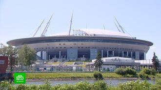 УЕФА объяснил, как и кому можно торговать в дни матчей Евро-2020 в Петербурге