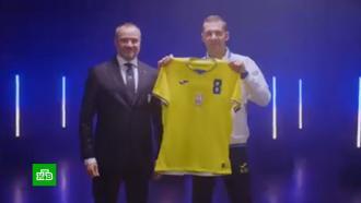 УЕФА требует от сборной Украины убрать сформы политические лозунги