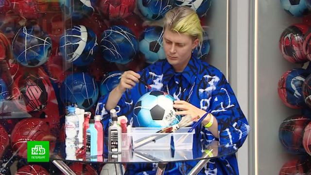 «Газпром» и художник Покрас Лампас создают первую в истории мирового футбола NFT-награду.Санкт-Петербург, живопись и художники, искусство, футбол.НТВ.Ru: новости, видео, программы телеканала НТВ