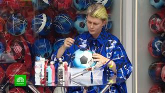 «Газпром» и художник Покрас Лампас создают первую в истории мирового футбола NFT-награду