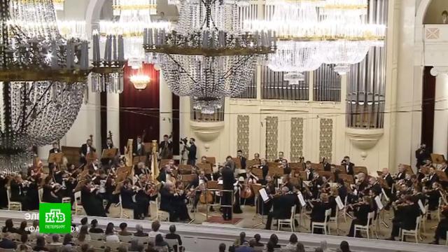 Особое вдохновение имузыкальность: Петербургская филармония отмечает вековой юбилей.Санкт-Петербург, музыка и музыканты, юбилеи.НТВ.Ru: новости, видео, программы телеканала НТВ