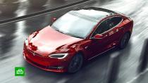 Маск показал самый быстрый электромобиль в истории Tesla.автомобили, Илон Маск.НТВ.Ru: новости, видео, программы телеканала НТВ