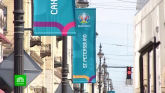 На матчи Евро-2020 в Петербурге болельщиков будут доставлять на автобусах-шаттлах
