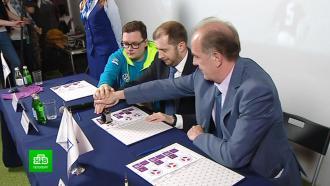 ВПетербург состоялась церемония гашения марок вчесть открытия <nobr>Евро-2020</nobr>