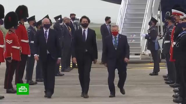 На саммите G7в Великобритании обсудят роль России иКитая на мировой арене.G7/G8, Великобритания.НТВ.Ru: новости, видео, программы телеканала НТВ