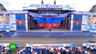 День России: москвичей на Красной площади поздравили Валерия, Дима Билан и«Руки вверх».НТВ.Ru: новости, видео, программы телеканала НТВ