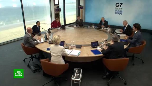 Саммит G7превратился в<nobr>Джо-1</nobr>: внимание участников сосредоточено на Байдене